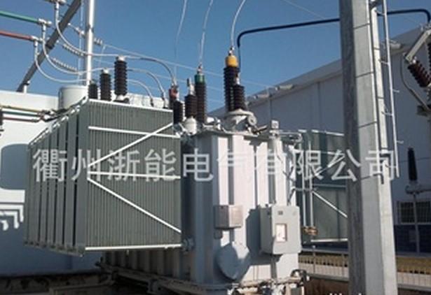 高压电器系列