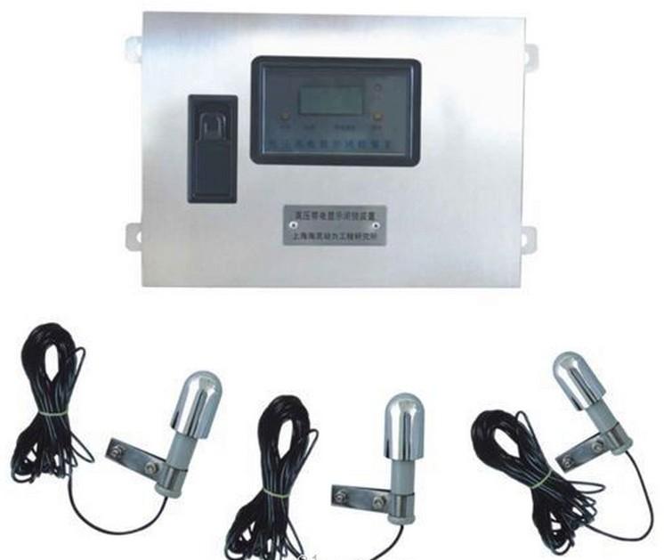 高压带电显示闭锁装置